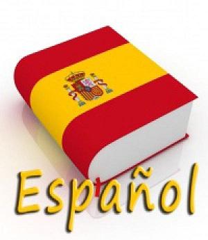 Изучить испанский язык с нуля это реально